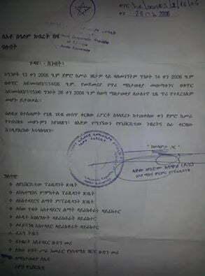Ambo University dismisses detained lecturer, blogger - Addis