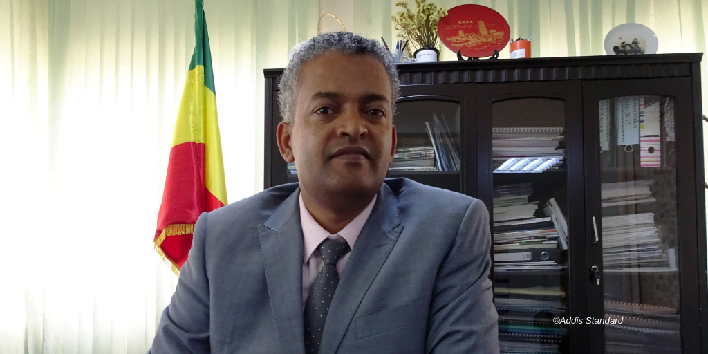 Breaking: Commissioner of Ethiopian Investment Commission