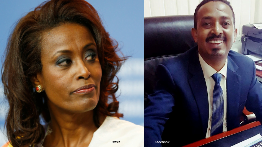 News: Another historic day as Ethiopia supreme court gets first