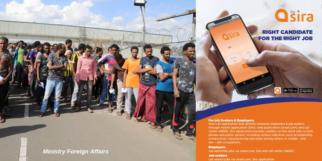 News: Ethiopia launches mobile App to help match low, middle skills