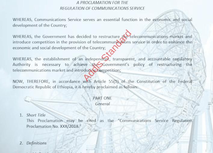 Exclusive: Ethiopia to establish new authority to regulate
