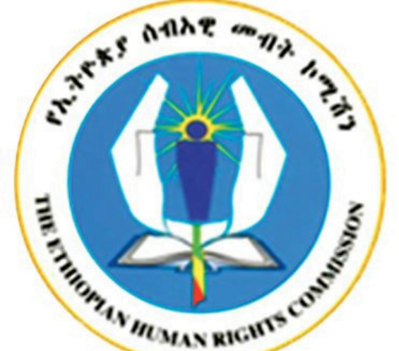 News: Ethiopian Human Rights Commission must be reformed to