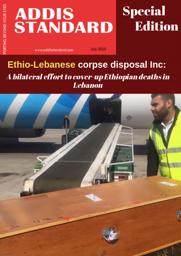 Special Edition: Ethio-Lebanese corpse disposal inc: A