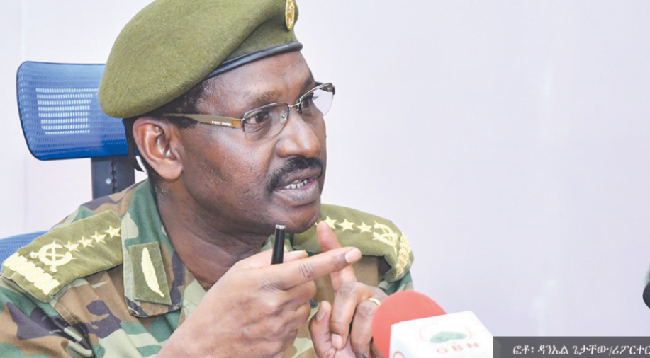 News: Ethiopian defense force says it captures some ISIS members - Addis Standard