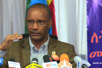 Ethiopia Archives - Addis Standard