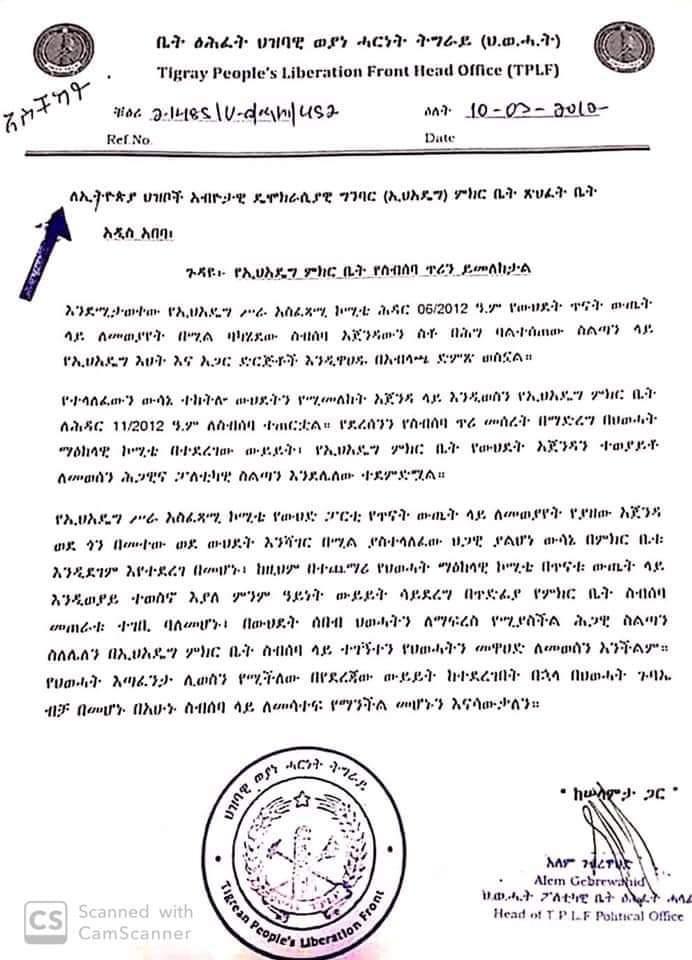 IMG 20191121 063545 ETHIOPIA: TPLF TO DECLINE MERGER