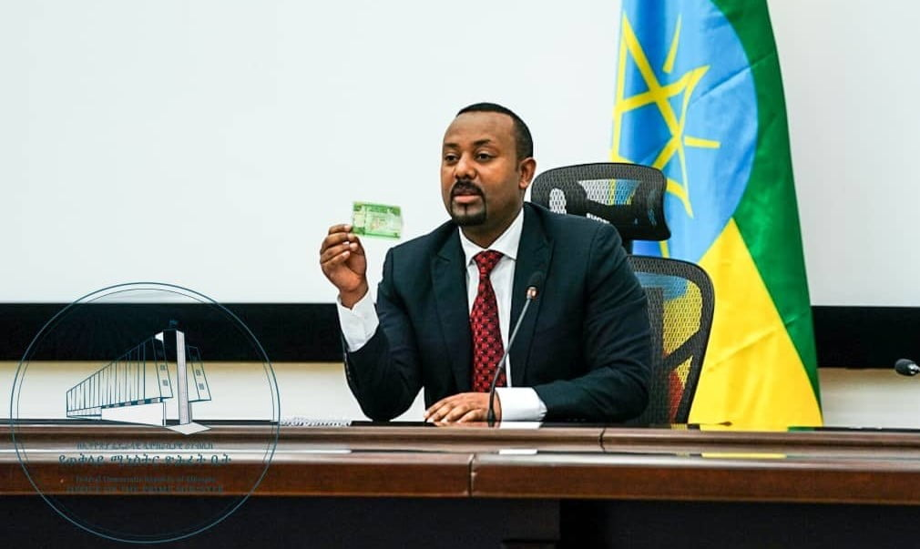 News: Ethiopian Economic Association weighs on potential effects of demonetization