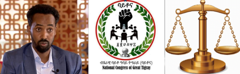 Baytona chair logo and sign Ethiopia: Landslide Win For TPLF, Makes things more complicated.