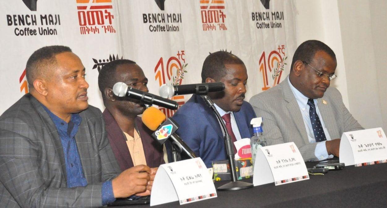 News: Bench Maji Coffee Union supporting 20, 000 coffee farmers